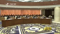 """党建新视线_省法院:打造""""微党建""""推广新经验"""
