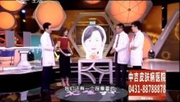 """我是大医生_破解""""癌症命运""""_2017-12-12"""