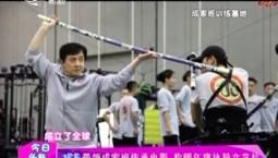 影视娱乐一锅出_2017-12-20