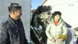 """党建新视线_柳河县柳河镇:""""五个一""""工程助推脱贫攻坚"""