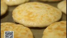 """乡村四季12316_一张""""饼""""烙出八亿元"""