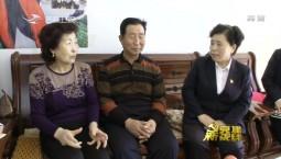 """党建新视线_王淑清:让""""团结之花""""开满社区"""