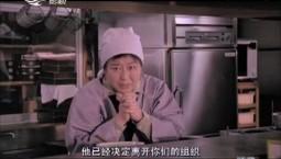 我爱淘电影 皇家师姐2_2017-12-20