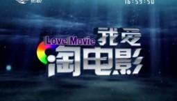 我爱淘电影_2018-01-24