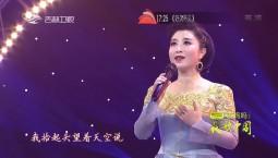 放歌中国_歌曲:我的中国梦
