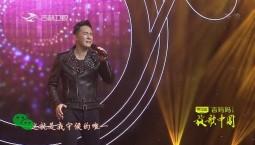 放歌中国_歌曲:把幸福给你