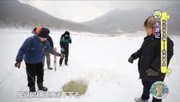 7天游记_松花湖冬捕——冰原寻鱼