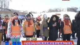 第1体育_大众高山大回转滑雪挑战赛在庙香山开赛