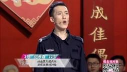 全城热恋_3号 纪彦春:热血男儿把兵当 退伍回家找对象