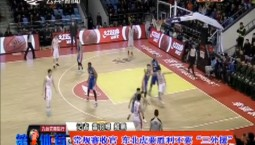 """第1体育_常规赛收官 东北虎要胜利不要""""三外援"""""""