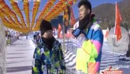 全民向前冲_2018-02-25