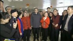 吉林新闻联播_2018-02-14