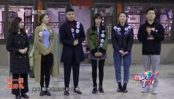 情动十分_2018-03-20