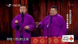 欢乐送_相声:我是歌手