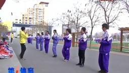 第1体育_滔博弘健为长春市五十六中学开设轮滑公开课