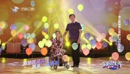 家庭欢乐秀_桑兰黄健暖心献唱《我们的彩虹》