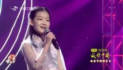 放歌中国_歌曲:母亲的故事