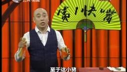 第1报道_第1快嘴_2018-05-23