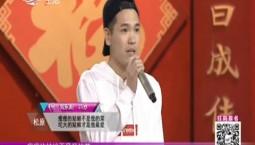 全城热恋 4号刘东阳:瘦瘦的女孩不是我的菜 坨大的女孩才是我最爱