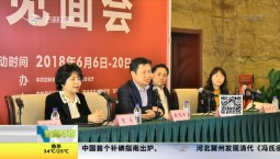 吉林省首届艺术节将于6月6日开幕