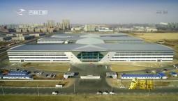 党建新视线_长春:谋划项目建设新格局 推动经济高质量发展