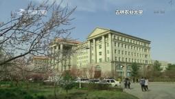 新闻早报_2018-05-12