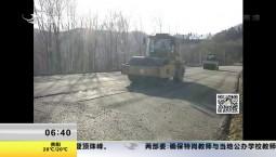 辉白高速预计11月份正式通车