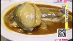 7天食堂_品淮阳菜之——鲜