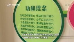 党建新视线_长春丰和社区:建设宣讲精品阵地