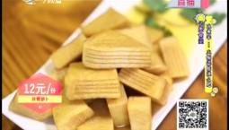 7天食堂_冰煮羊——火锅还能这么吃