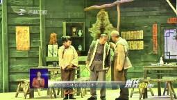 省长热线回声_吉林省首届艺术节拉开帷幕
