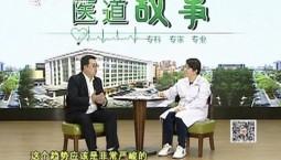 吉林卫生_关爱女性 别让健康走远(下)_2018-06-21
