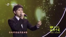 放歌中国_歌曲:老爸