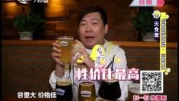 7天食堂_长春球迷加油站 太极啤酒