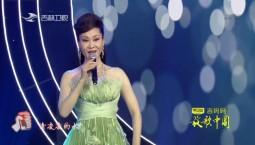 放歌中国_歌曲:清凌凌的水蓝莹莹的天