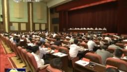 吉林新闻联播_2018-07-18