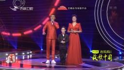 放歌中国_歌曲:最美的歌谣