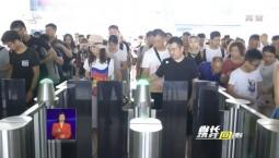 省长热线回声_哈大高铁、长吉城际铁路27个车站可刷身份证乘车