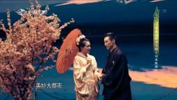 """家事_李香兰歌声下的""""日本新娘"""""""