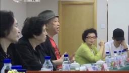 我省召开在京吉林籍艺术家代表座谈会