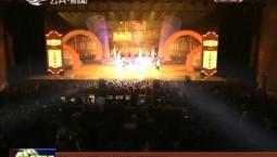 吉林传统戏剧节在长春开幕