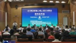 第三届中国(长春)秸秆产业博览会9月在长春农博园举办