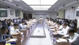 巴音朝鲁在全省防汛抗洪视频会议上强调 汛情灾情就是命令 人民生命至高无上 确保全省安全度汛和社会稳定