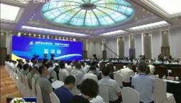 省及长春市领导与院士企业家座谈会召开