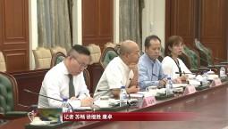 景俊海与正和岛创始人刘东华举行会谈