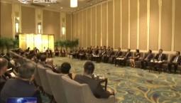 巴音朝鲁 景俊海会见外国驻华使节代表团
