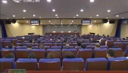 省委宣传部召开全体机关干部大会