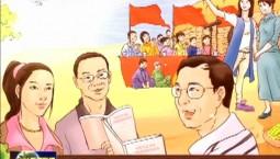 《好好学习》走进棋盘村 探访乡村产业振兴之路