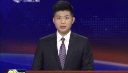 巴音朝鲁 景俊海会见中国侨联主席万立骏