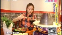 7天食堂|正宗乌拉火锅·传统味道佳